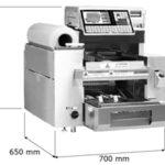 ISHIDA Wm-Nano la nuova Confezionatrice Semiautomatica